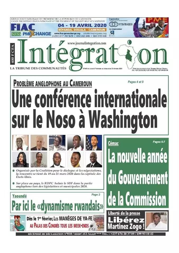 integration du 17 fevrier 2020