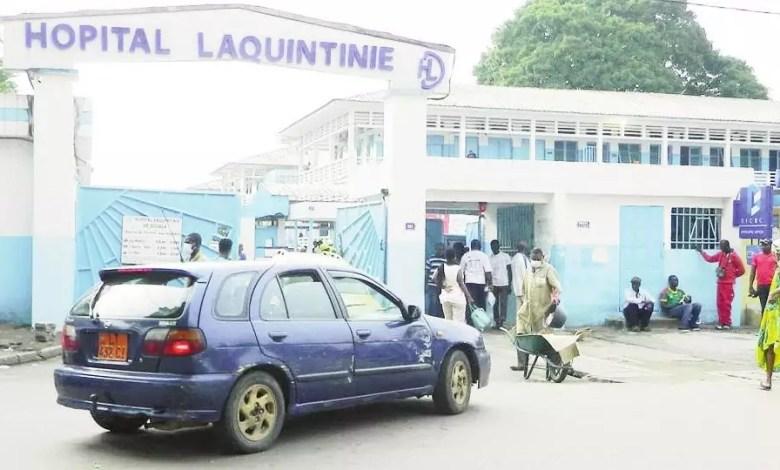 Hôpital Laquintinie de Douala