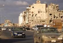 Libye détruite