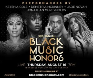 MORE LEGENDS ADDED TO THE 2018 BLACK MUSIC HONORS AWARD RECIPIENTS