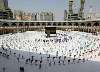 L'Arabie Saoudite va autoriser le Hajj uniquement à 60.000 résidents vaccinés