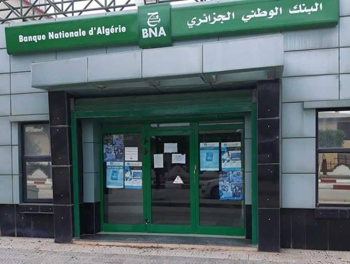 Finance islamique: la BNA obtient le certificat de conformité aux préceptes de la Charia