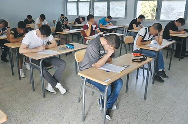 Education: le bac à une moyenne de 9/20