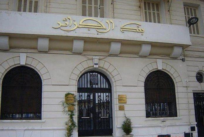 Banques: le taux des réserves obligatoires réduit à 2% à compter du 15 février (Banque d'Algérie)