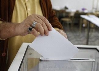 Révision constitutionnelle: Le patronat favorable au projet sans donner de consignes de vote