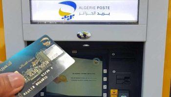 """Algérie Poste lance son service """"Eddahabia Premium"""""""