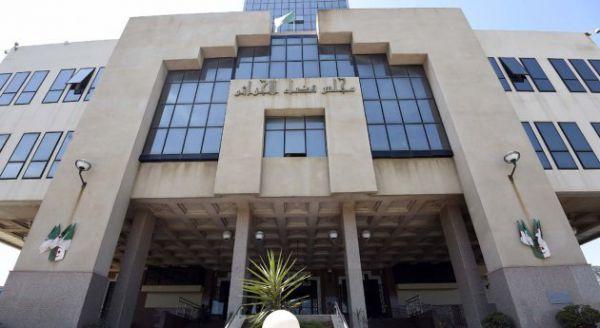 Cour d'Alger: report du procès en appel des frères Kouninef au 23 décembre