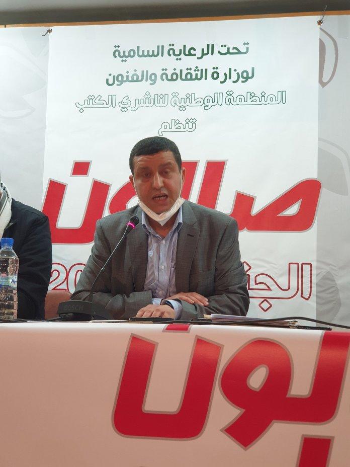 Mustapha Kallab :