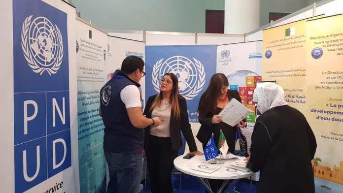Économie sociale et solidaire: lancement d'un projet pilote dans quatre wilayas