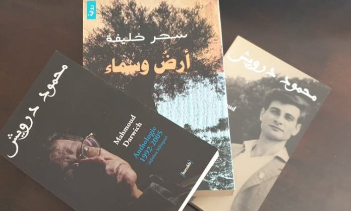 Identité nationale et littérature en Palestine: la vie en écrits