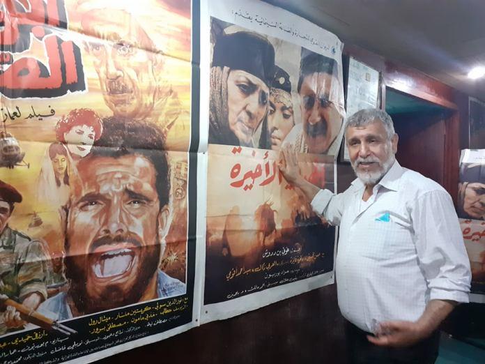 À l'association Lumières , la famille de l'ancien cinéma algérien retrouve sa notoriété d'antan