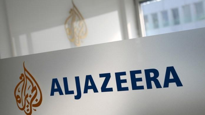 Fermeture du bureau de la chaîne Al Jazeera à Tunis