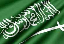 صورة صرف المنحة السعودية لاصحاب المنازل المتضررة 2020
