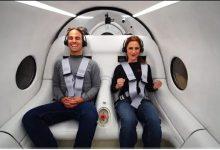 صورة أول رحلة ركاب في العالم لكبسولة تسير داخل أنبوب مفرغ معلق
