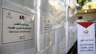 صورة 3,000 طرد غذائي وصحي من دولة قطر للأسر المحجورة والفقيرة في قطاع غزة