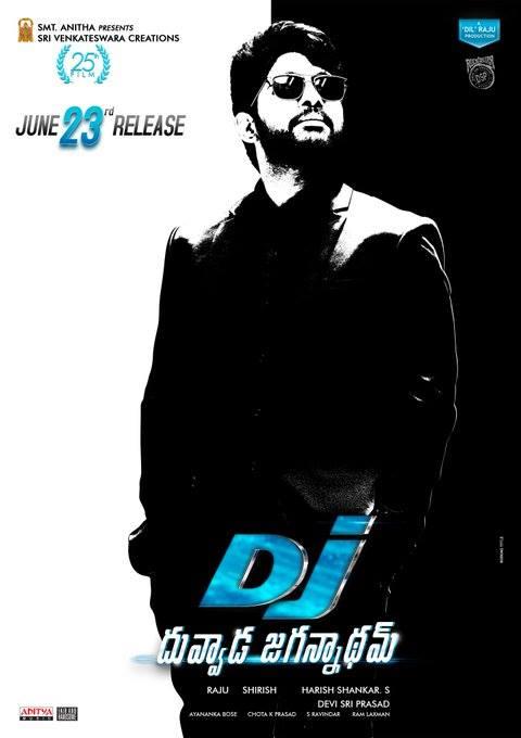 Allu Arjun Duvvada Jagannadham Movie First Look HD Posters ...