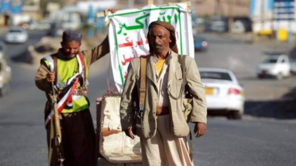 """مليشيا الحوثي تعدم طفلا في تعز تزعم انتمائه لـ """"داعش"""""""