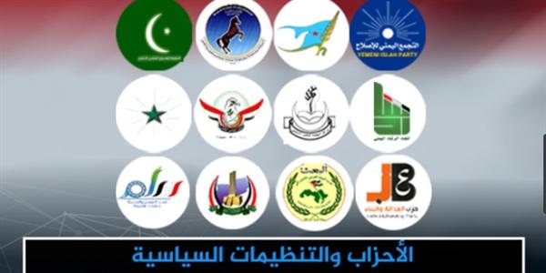Photo of التحالف الوطني للأحزاب والقوى السياسية يستنكر قرارات الإعدام الصادر عن ميليشيا الحوثي الانقلابية ضد 36 من المعتقلين