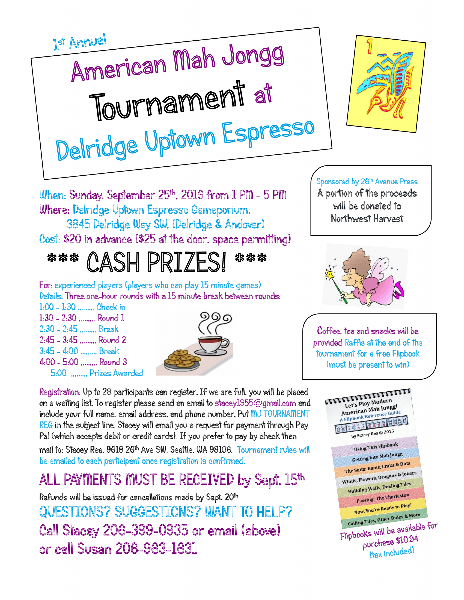 Sept 2016 Tourney Flier