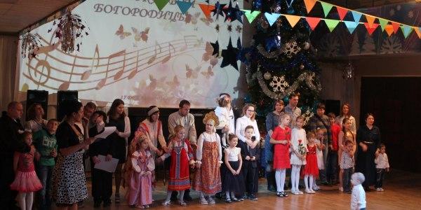 А у нас в декабре… Фестиваль семейного творчества «Под Покровом Богородицы».