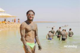 Day Tour of Masada & The Dead Sea