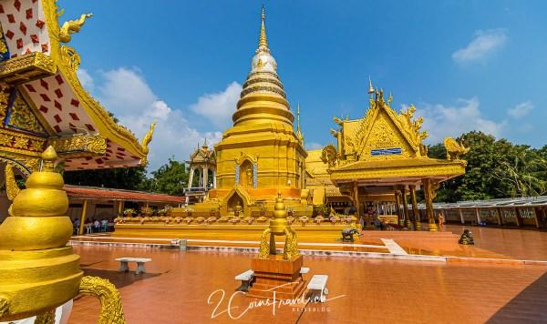 Wat Phra That Chom Sak Chiang Rai