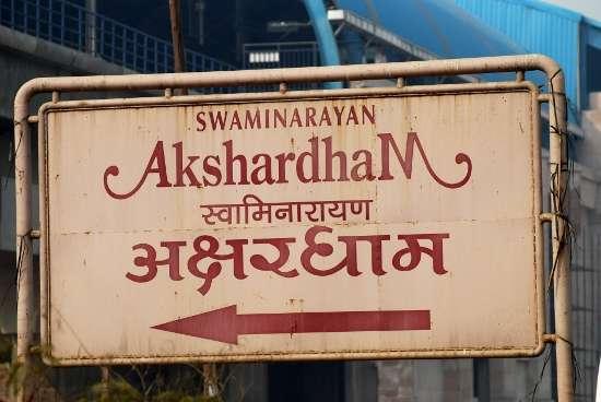 Akshardham Temple, New Delhi