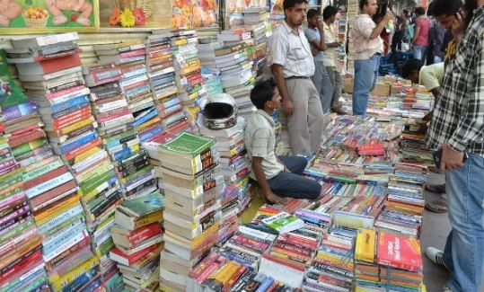 Book Market, Daryaganj
