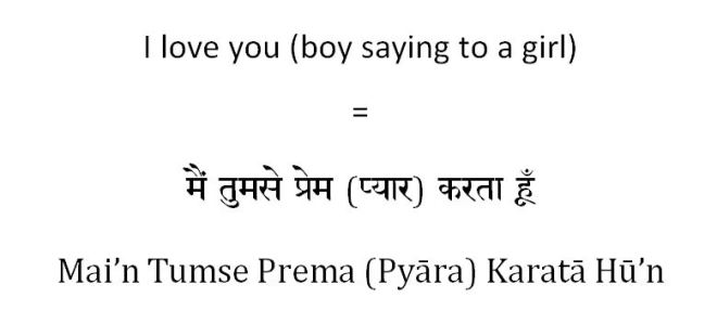 How to say I love you in hindi to a girl