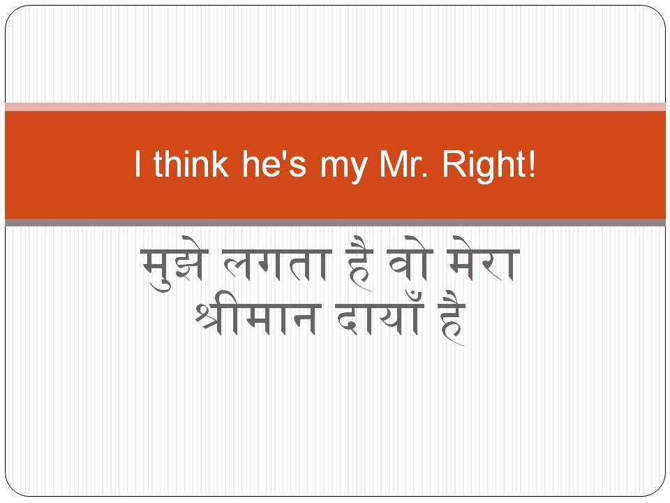 10 Super funny English to Hindi translated sentences |