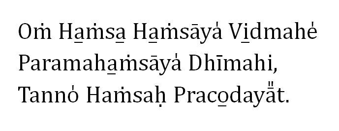 Hamsa-Gayatri-svara-marks