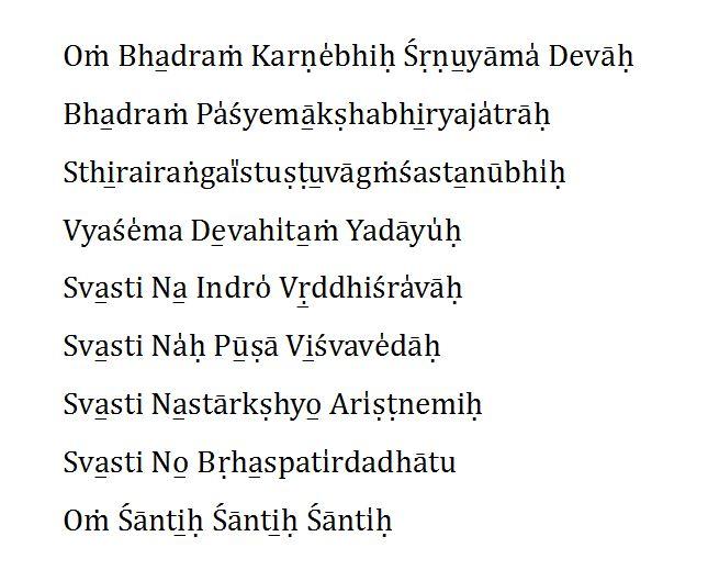 Svasti-Mantra-with-Swara-marks-from-Sanskrit-to-English