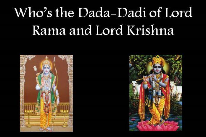 Who is the Dada-Dadi of Lord Rama and Krishna  