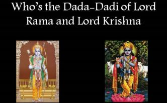 Dada Dadi of Lord Rama and Krishna