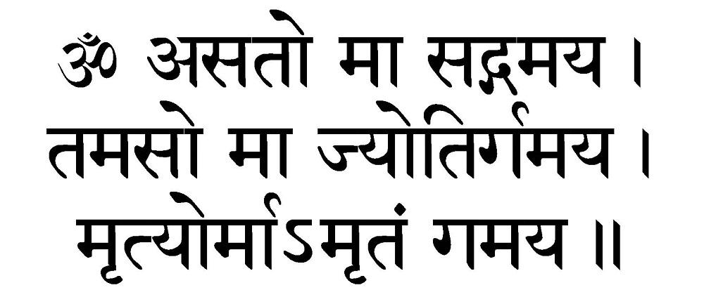 AstoMa Mantra