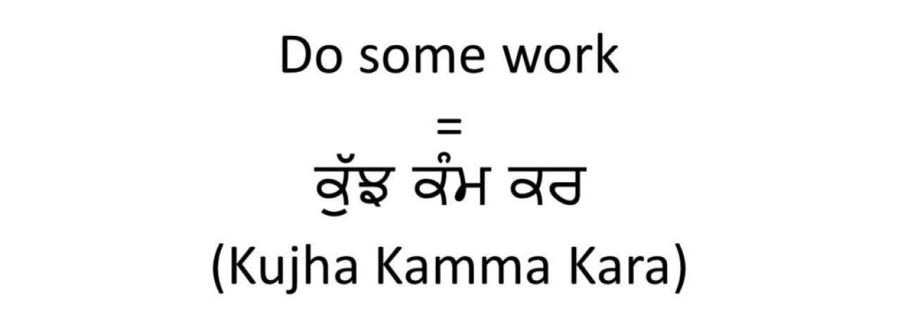 Do some work in Punjabi informal