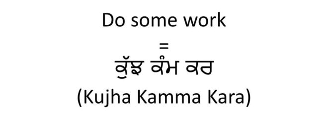 Do some work in Punjabi informal