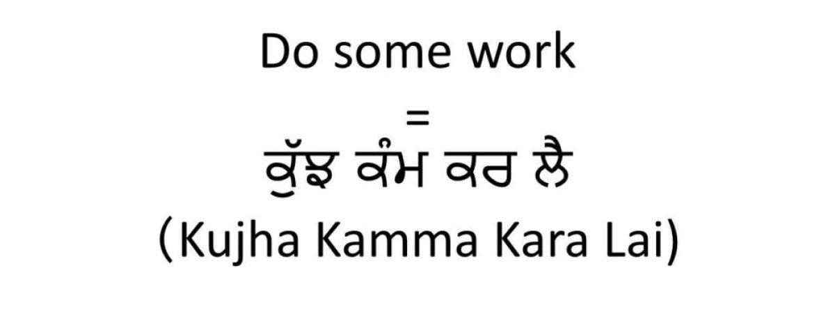 Do some work in Punjabi
