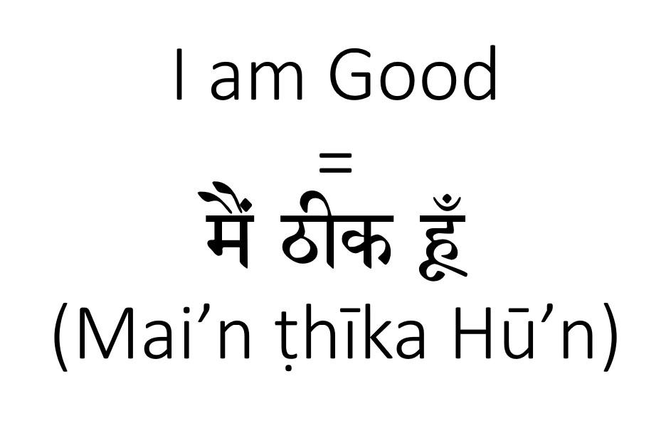 I am good in Hindi