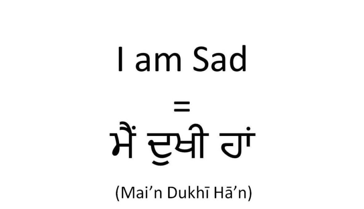 I-am-sad-in-Punjabi