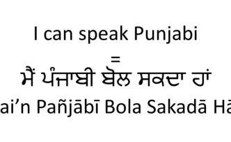 I can speak Punjabi