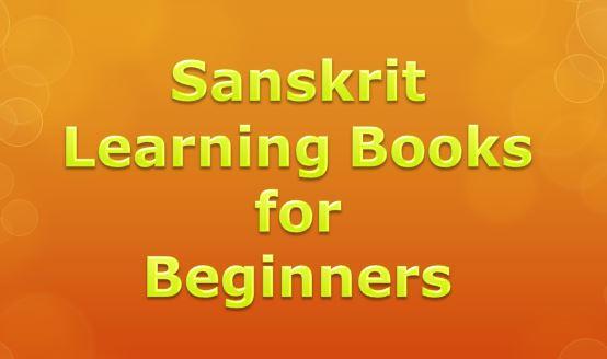 Sanskrit Learning Books for Beginners