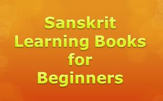 Sanskrit Learning Books for Beginners