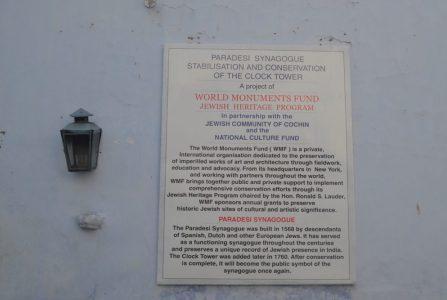 Jew Synagogue