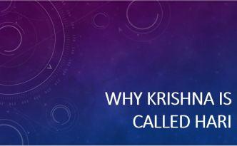 Why Krishna is called Hari