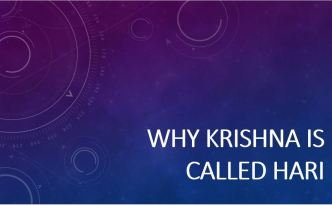Why Krishna is called Hari