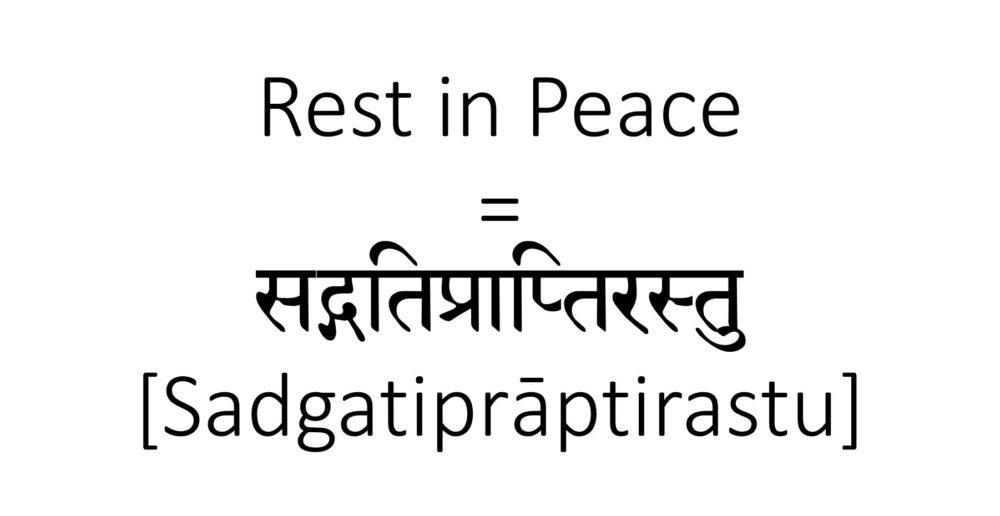 How to Say Rest in Peace in Sanskrit