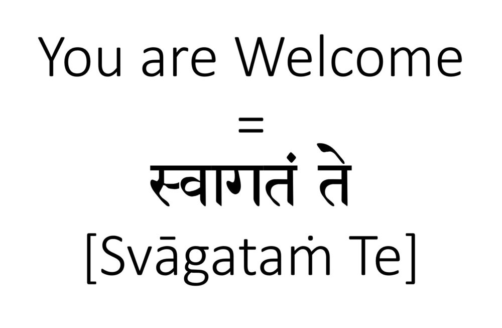 How to Say You Are Welcome in Sanskrit