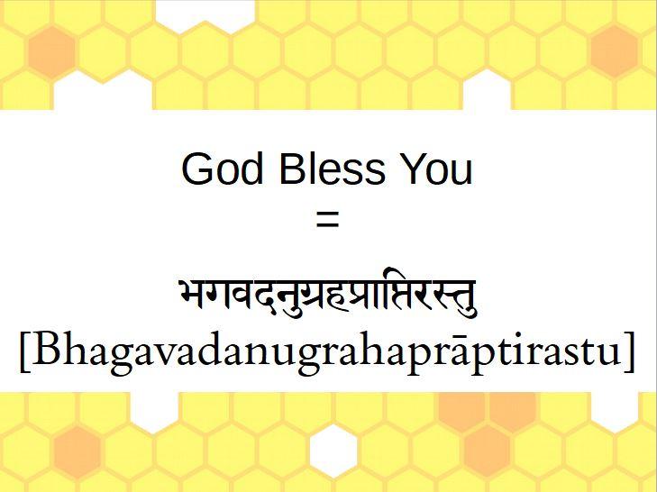 How To Say God Bless You In Sanskrit