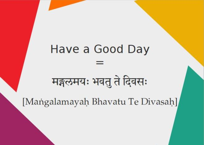 How to say have a good day in Sanskrit